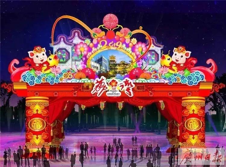 2020年【广州迎春花市地图】出炉!然鹅这次小吃摊位全没了(图4)