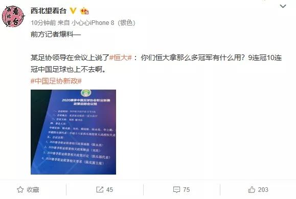 天元战杨更始胜李轩豪 4月向连笑倡议挑战