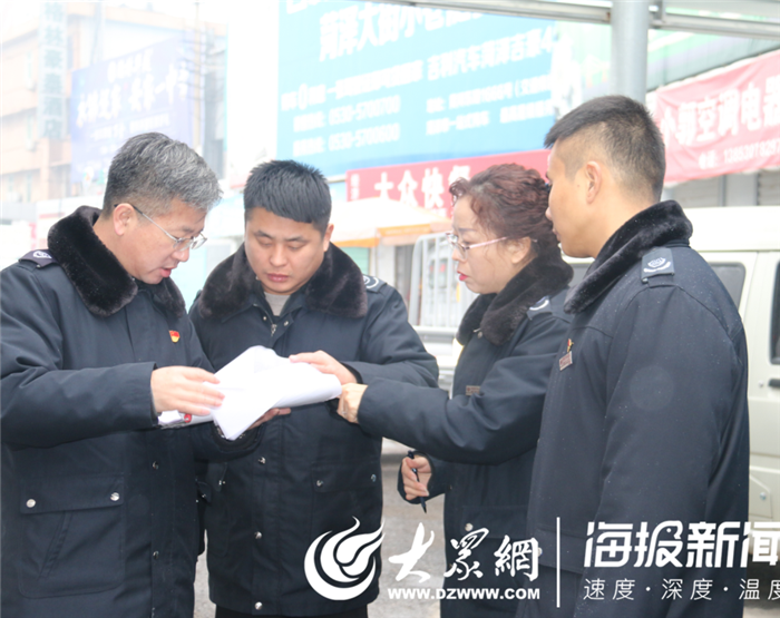 Heze Bus Terminal conducts regional safety inspection to eliminate hidden dangers