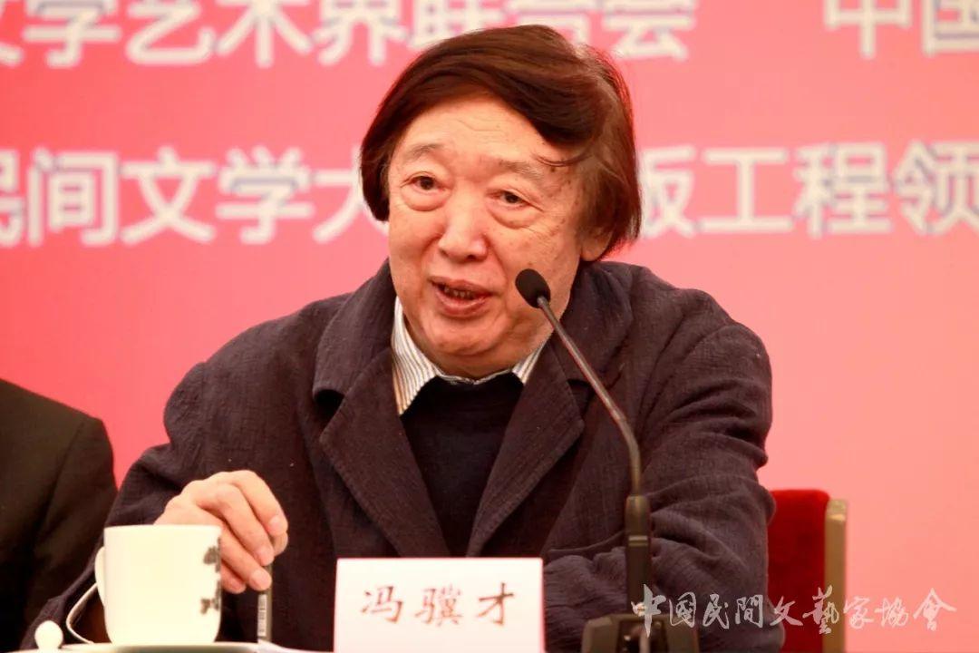 """""""年终岁末结硕果 勤心策励再出发"""" ——中国民间文学大系出版工程首批示范卷成果在京发布"""