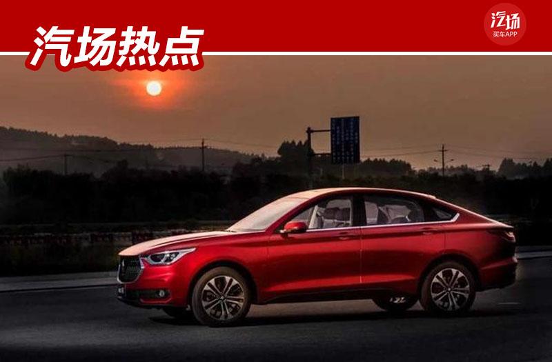 新宝骏首款搭载HUAWEIHiCar车型将发布,出门不用带两部手机