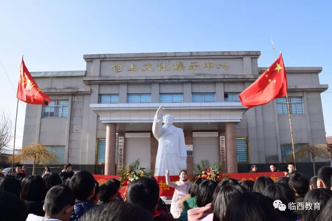 临西县乡镇人口_临西县地图(2)