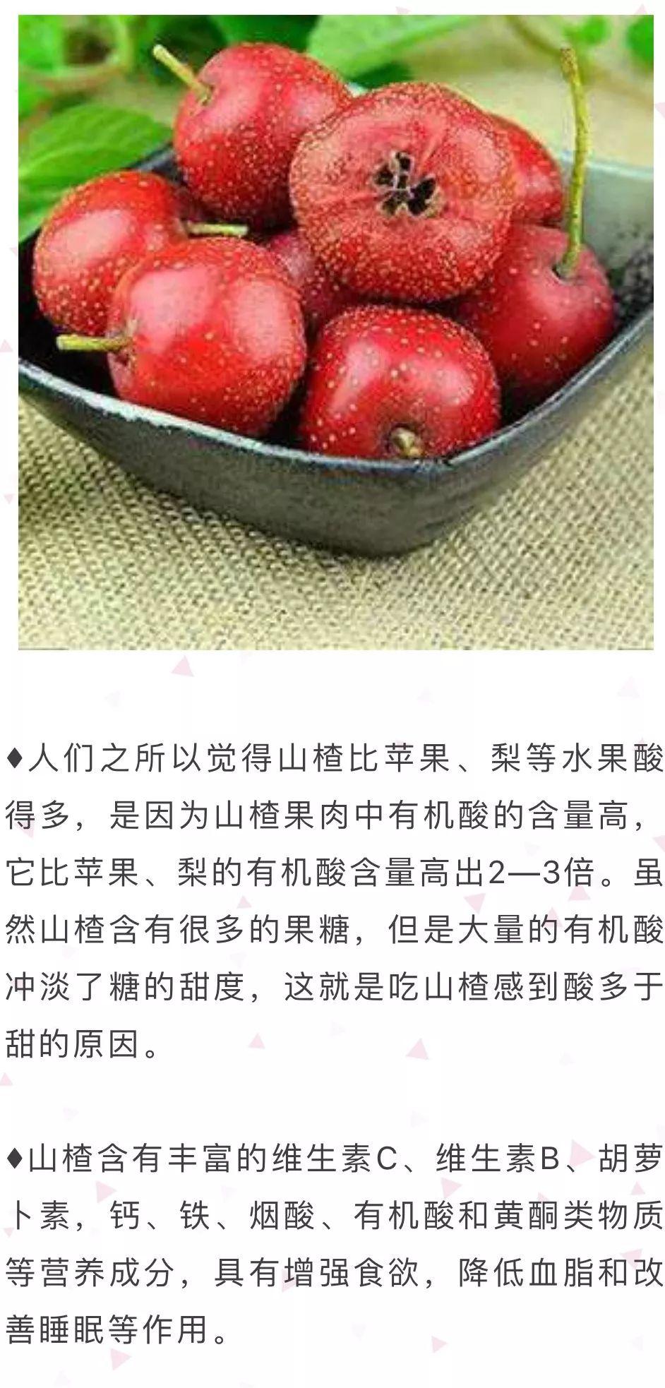 高糖水果和低糖水果有哪些_快速问医生