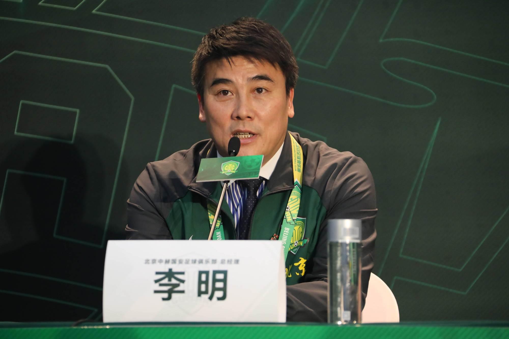 穆帅:热刺想改善防守很简单 但代价是牺牲进攻_亚伦伐