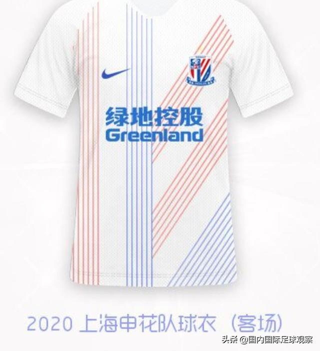 又一中超球衣获好评!上海申花新款客场球衣!球迷:感觉贼好看啊