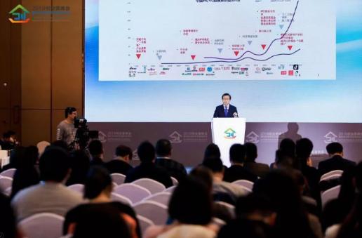 2019创业者峰会暨科技创新项目路演活动顺利闭幕