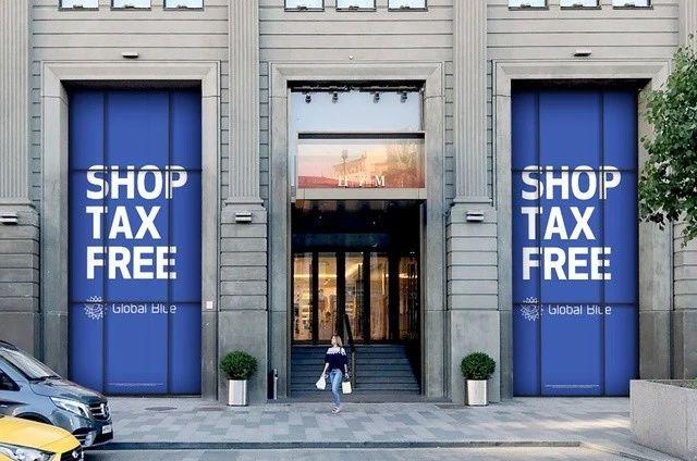 教你如何在北欧退税 在北欧购物,钱要花的漂亮!