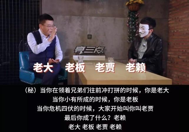 据悉李的讲话引用了朝鲜谚语:冲锋即使狗叫