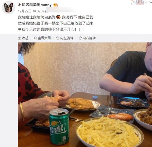 连胜国乒两对组合!直通赛许昕/孙颖莎混双夺冠