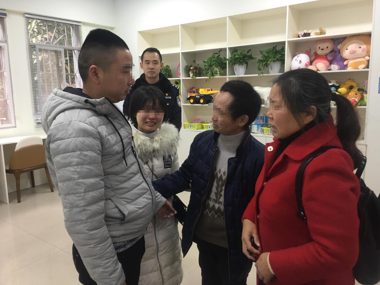 男子被拐25年后跨2000公里回川认亲:仍会与养父母生活