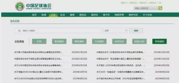 人民日报:北京7高中生能踢中超却放弃 后考入北