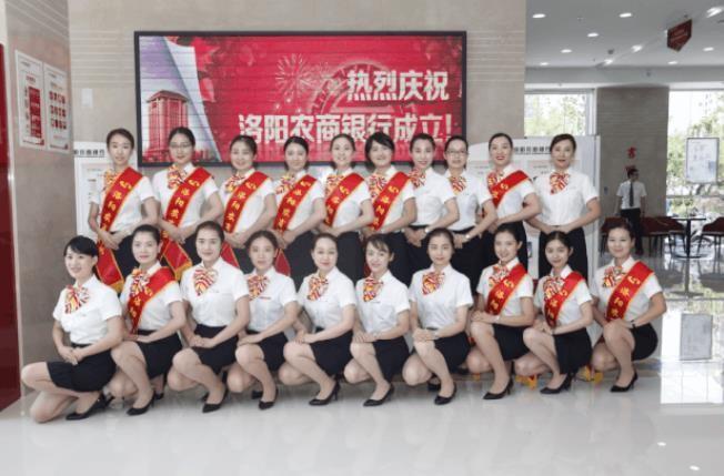 """洛阳农商银行营业部荣获中国银行业""""四星级营业网点""""称号"""