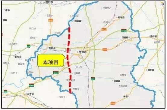 出行更方便!总投资123亿,菏泽明年将新建国省道项目11个