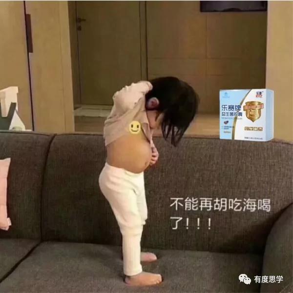 母乳喂养与益生菌,先天的抵抗力是妈妈给的