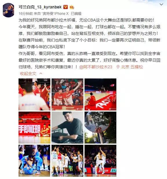 中式台球年夜师赛海外军团复杂 精英型以后是人人皆年夜师_Masieh Kukcha