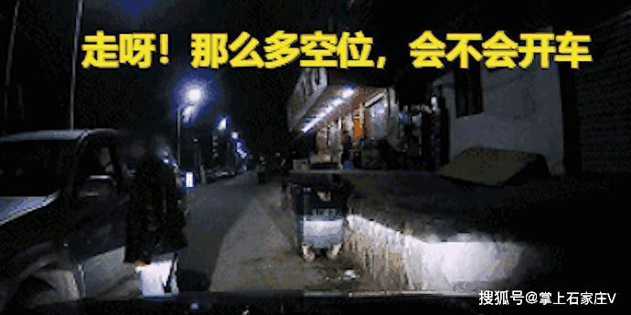 猛踹头!两车在村道互不相让,女司机不满责骂熄火后竟被奥迪男打到昏厥!_斗门