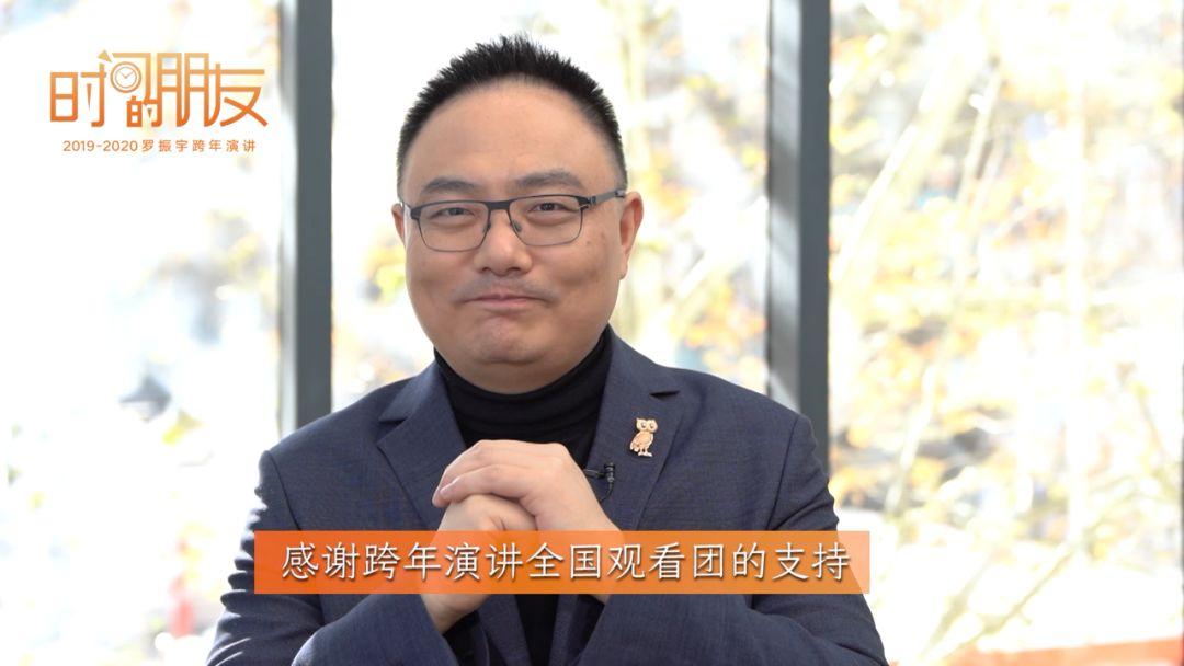 时间的朋友2019·郑州场地揭秘(