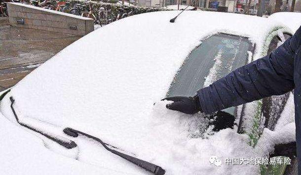 荟?生活 ‖ 4个小妙招轻松解决冬季车窗玻璃结冰!