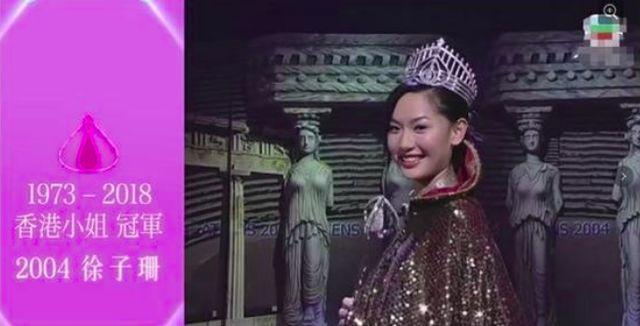昔日港姐惊艳出道15年,为追求梦想却黯然落幕。