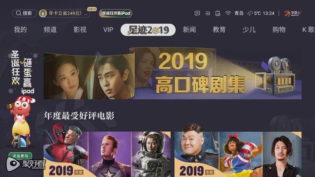 2019动作大片排行_打击感强3D动作手游推荐 2019动作手游排行