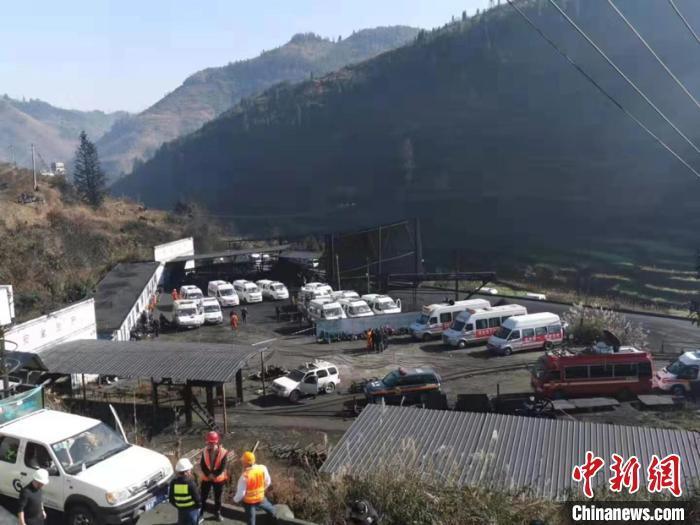 贵州安龙县煤矿事故致16死 国务院安委会挂牌督办