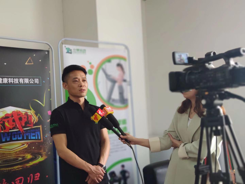 广州大象盘活委员会正式成立!中国体育产业未来可期!插图(2)