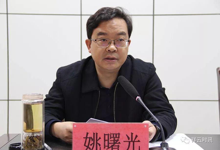 祥云召开2019年河(湖)长制总督察会议