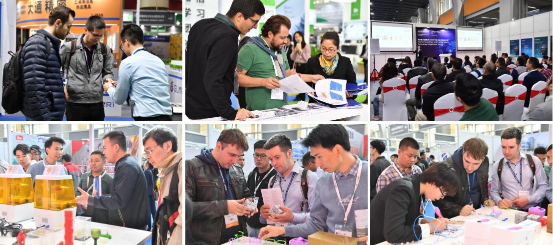 探索3D打印技术发展与落地应用-2020年2月27日广州国际3D打印技术应用峰会