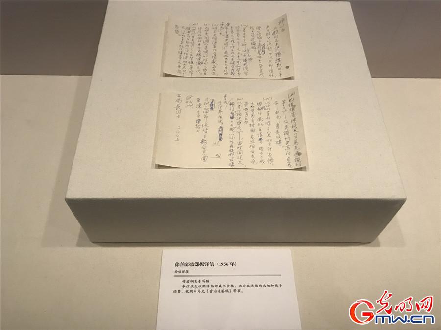 组图丨166页抢救流散香港文物往来信札入藏国家图书馆