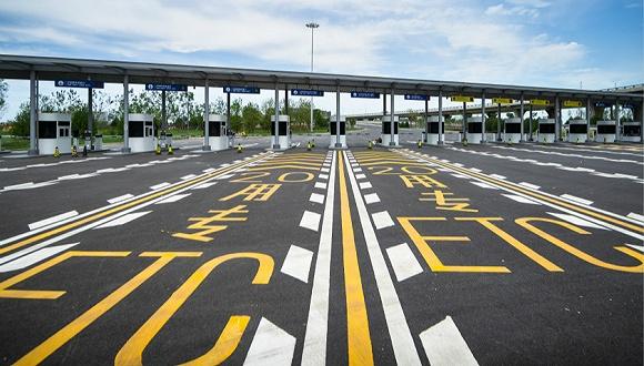 直通部委|交通运输部严禁强制或变相强制车辆安装ETC明年各地GDP将由国家统计局统一核算