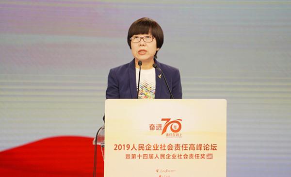 第十四届人民企业炒股配资 责任奖在京发布