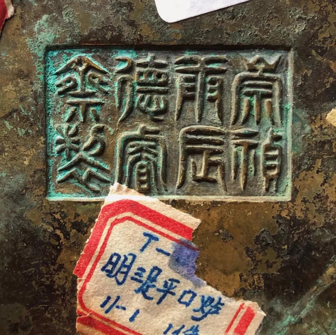 共同品鉴几件明清香炉精品,包含鼎鼎有名的宣德炉