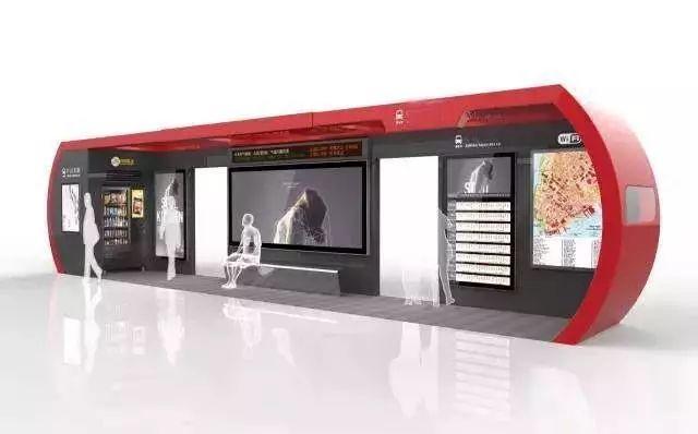 太原将设置一批智能公交电子站牌,未来还有望开通水上巴士!
