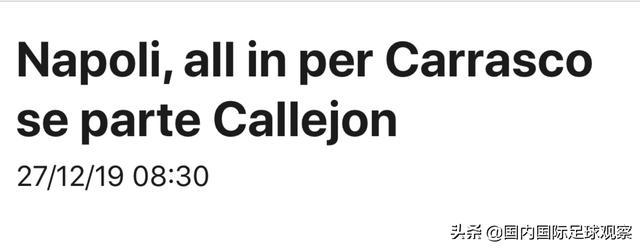 145球年夜幅领跑!C罗成欧足联赛事10年最好弓手