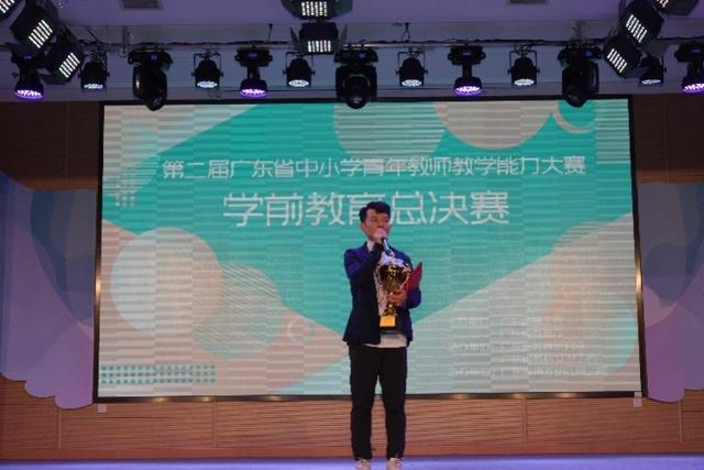 """夺冠啦!广东省6位中小学青年教师将申报省""""五一""""劳动奖章"""