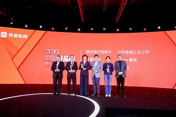 100位專家 100個行業 100個好品牌:2019【中國好品牌】終榜發布