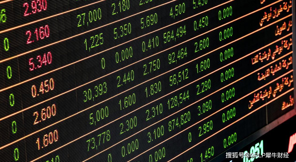星期六11交易日9个涨停引发监管关注 高管、大股东拟减持