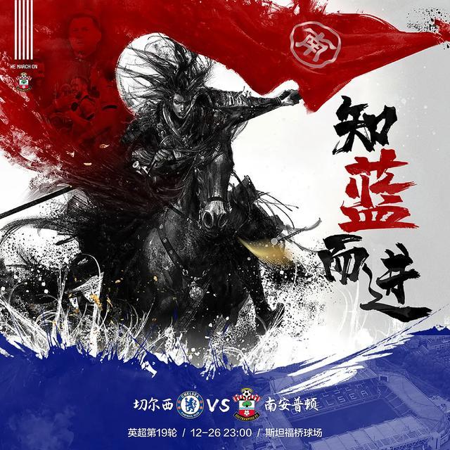 蒙古族鞍马文化