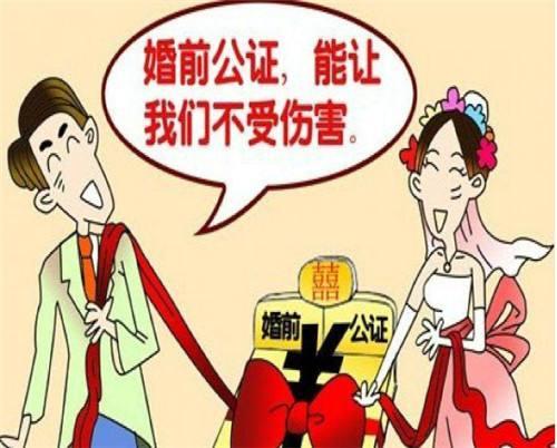 中国的离婚率15连涨的原因是什么?
