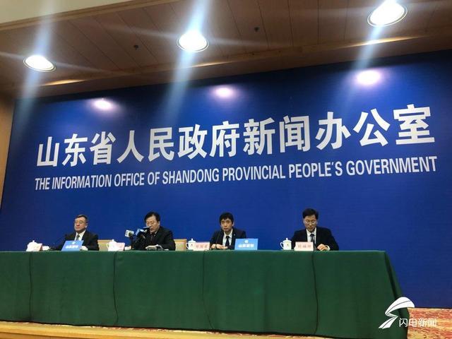 山东省属国企资产证券化率达到51.13%