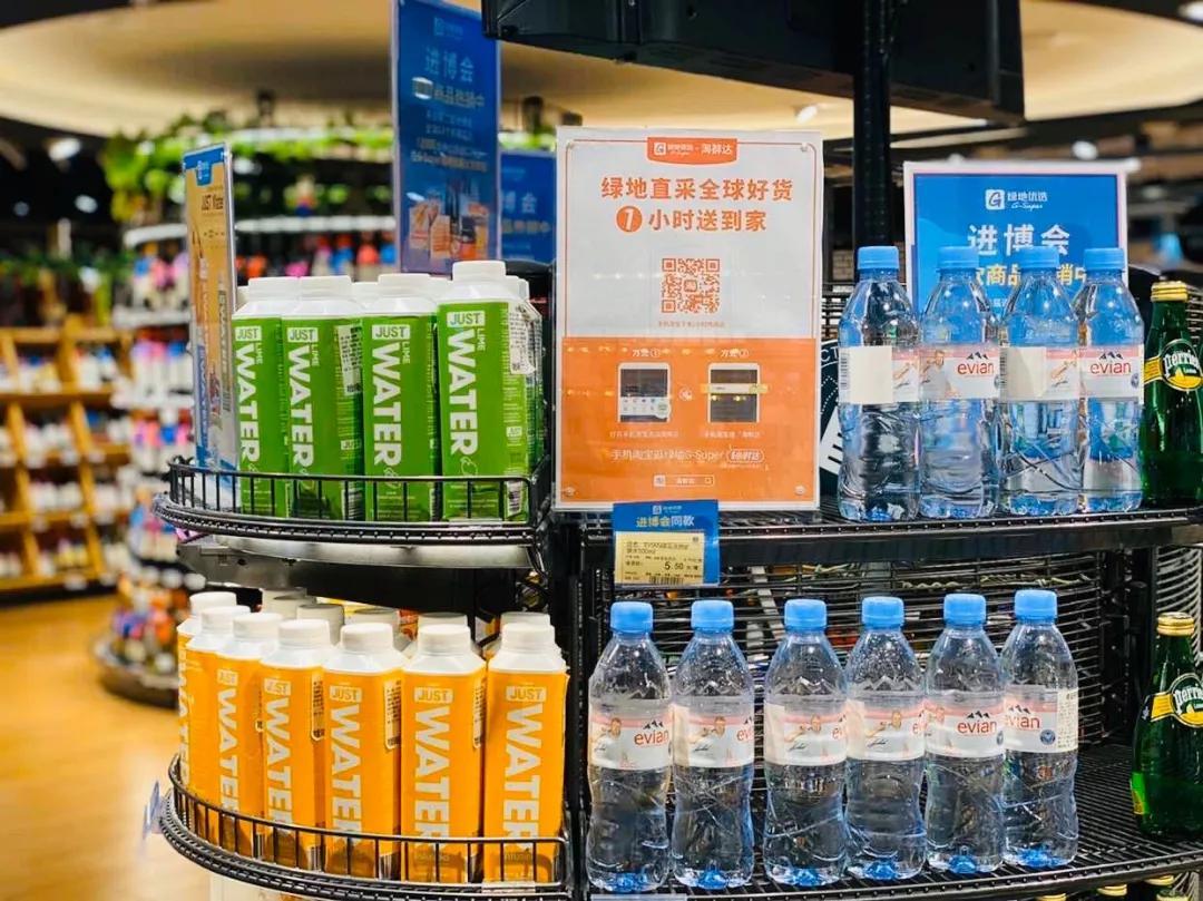 精品超市G-Super接入淘鲜达,日本网红手撕糖1小时内送到家_商品