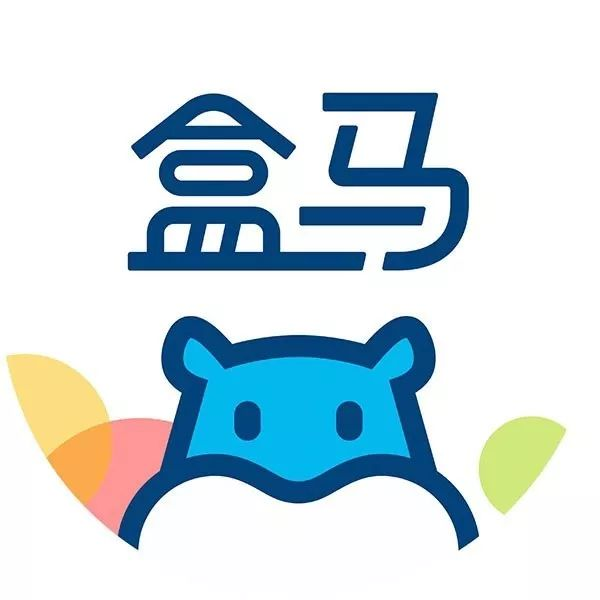 2020年,阿里巴巴拟在郑州设10家盒马鲜生门店