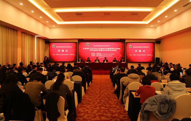 第五届京津冀法学交流研讨会在京举办