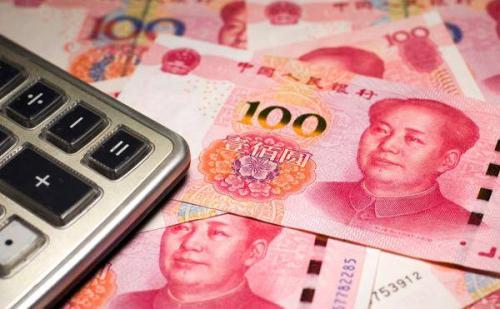 """""""百元大钞""""15元一张!约800万假币流入贵州等地_广西"""