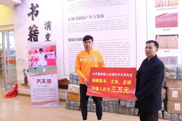 中国男篮美国拉练 周琦丁彦雨航参加合练