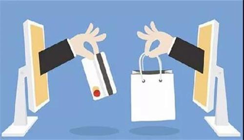 分销型社交电商算传销?如何与传销划清界限?权威法律解读来了