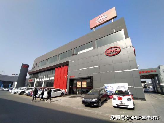 """汽车零配市场也不放过 比亚迪斥资3亿成立3家""""弗迪系""""公司"""