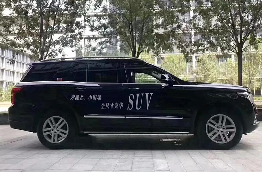 售价超过一百万的国产SUV来了!这外观太霸气了,叫板路虎