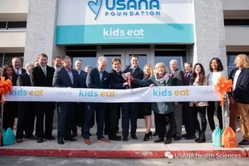 <b>USANA儿童食物Kids Eat中心成立</b>