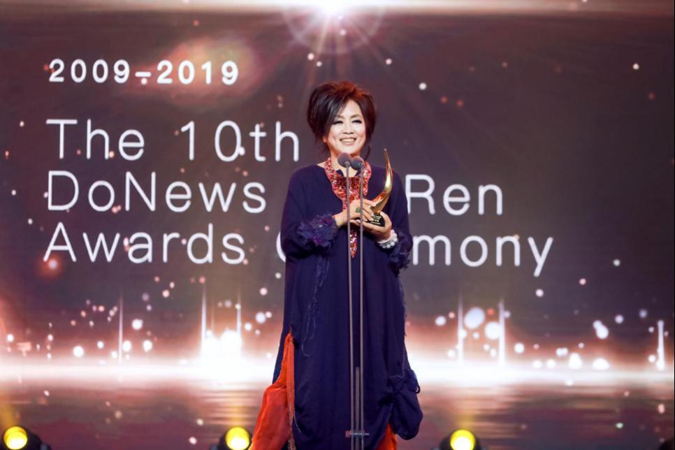 十年荏苒,不忘初衷,2019第十届互联网牛耳人人盛典年度大奖重磅揭晓